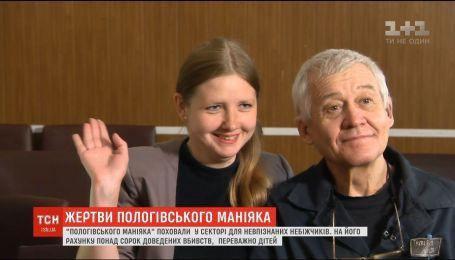 """""""Пологовского"""" маньяка похоронили в секторе для неопознанных покойников"""