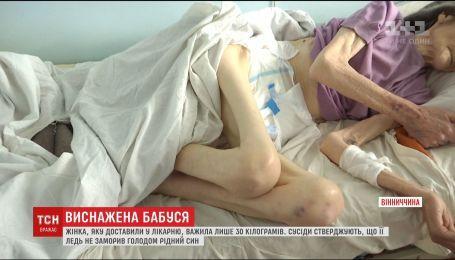 В Винницкой области сын едва не уморил голодом родную мать