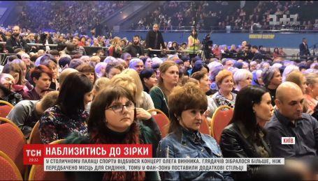 Публике было мало: Олег Винник дал 2,5-часовой концерт в столице