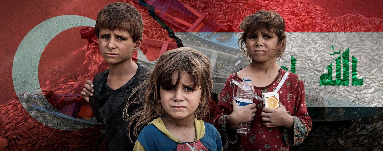 Як Ірак вступає до епохи водного апокаліпсису