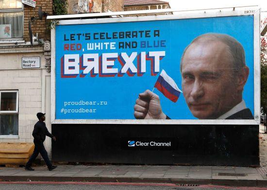 У Лондоні з'явилися сатиричні білборди з Путіним