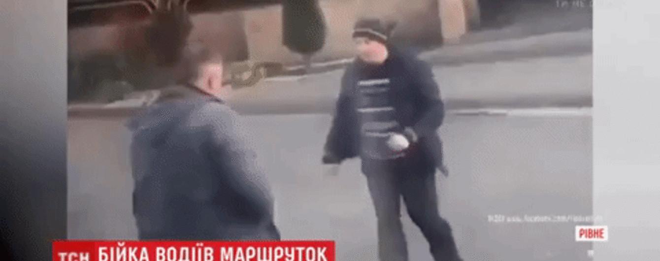 """""""Такого стыда Ровно не знало уже давно"""": водители маршруток подрались из-за остановки"""