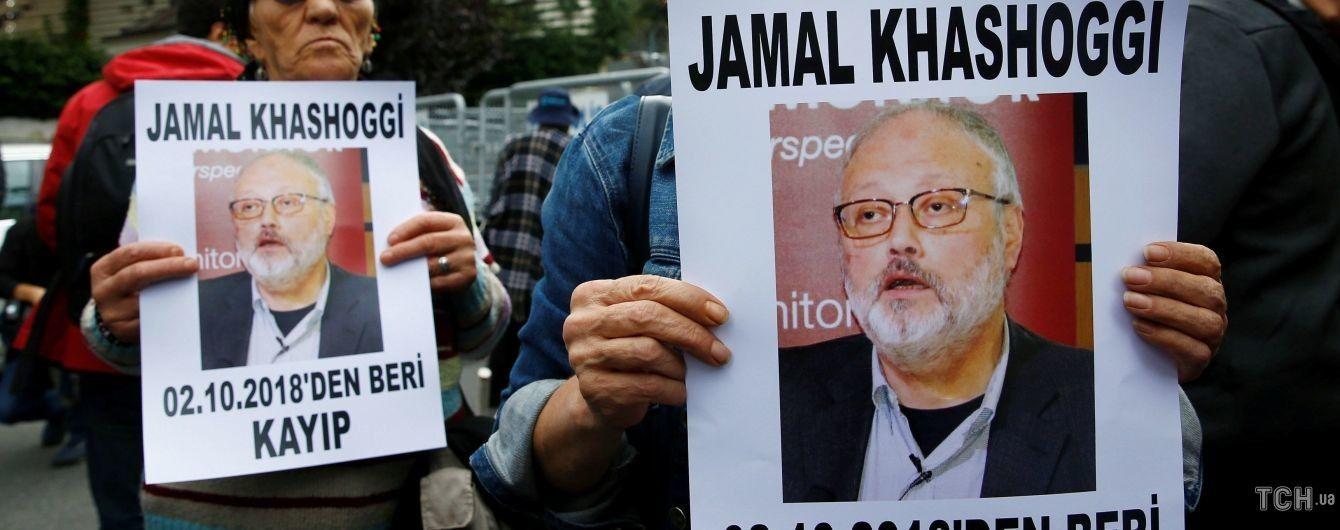 Убийство журналиста Хашогги: в резиденции саудовского консула в Стамбуле нашли следы кислоты - СМИ