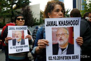 Саудовская Аравия отказывается выдавать подозреваемых в убийстве журналиста Хашогги