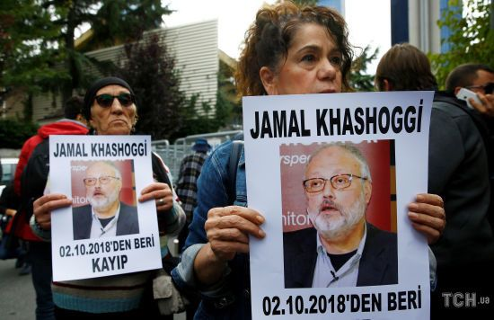 Саудівська Аравія відмовляється видавати підозрюваних у вбивстві журналіста Хашоггі