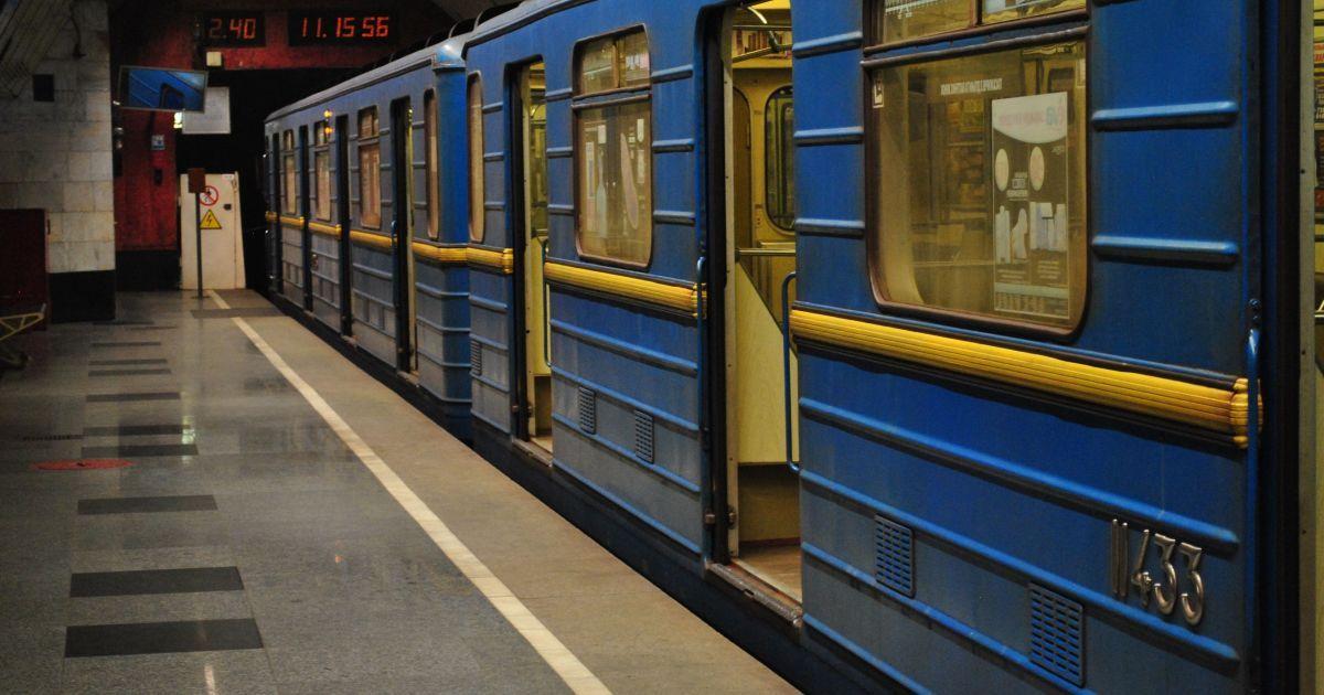В Киеве через год Wi-Fi появится на всех станциях метро