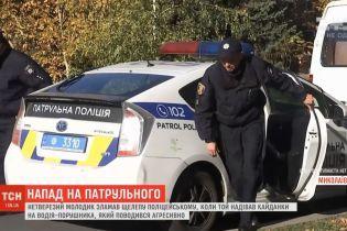 В Николаеве пьяная компания сломала челюсть патрульному, который остановил их авто