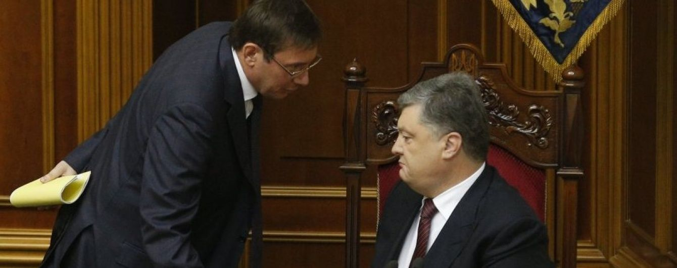 """Луценко розповів про """"гостру розмову"""" з Порошенком через його заяву про відставку"""