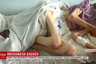 Вік 87, вага 30: на Вінниччині син ледь не до смерті заморив голодом рідну матір