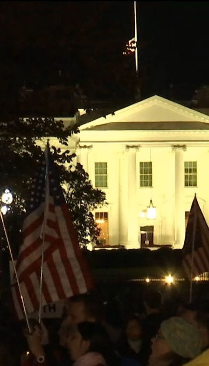 У США відбулись протести, аби захистити розслідування змови передвиборчого штабу Трампа з РФ