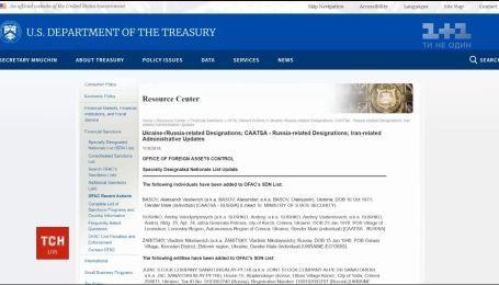 Двое украинских граждан попали в список санкций США против РФ