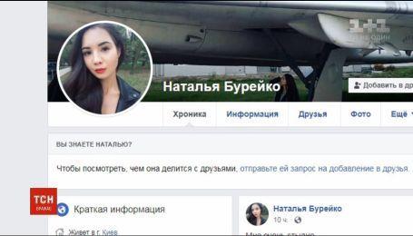 Студентка, которая заявила об угрозах Варченко, написала пост с извинениями