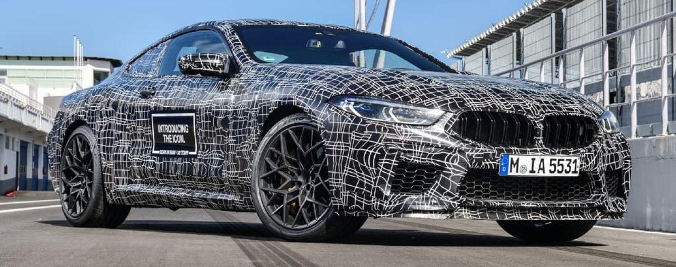 """У BMW розкрили характеристики рестайлінгової """"вісімки"""""""