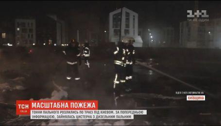 Під Києвом сталась масштабна пожежа на кустарній автозаправній станції