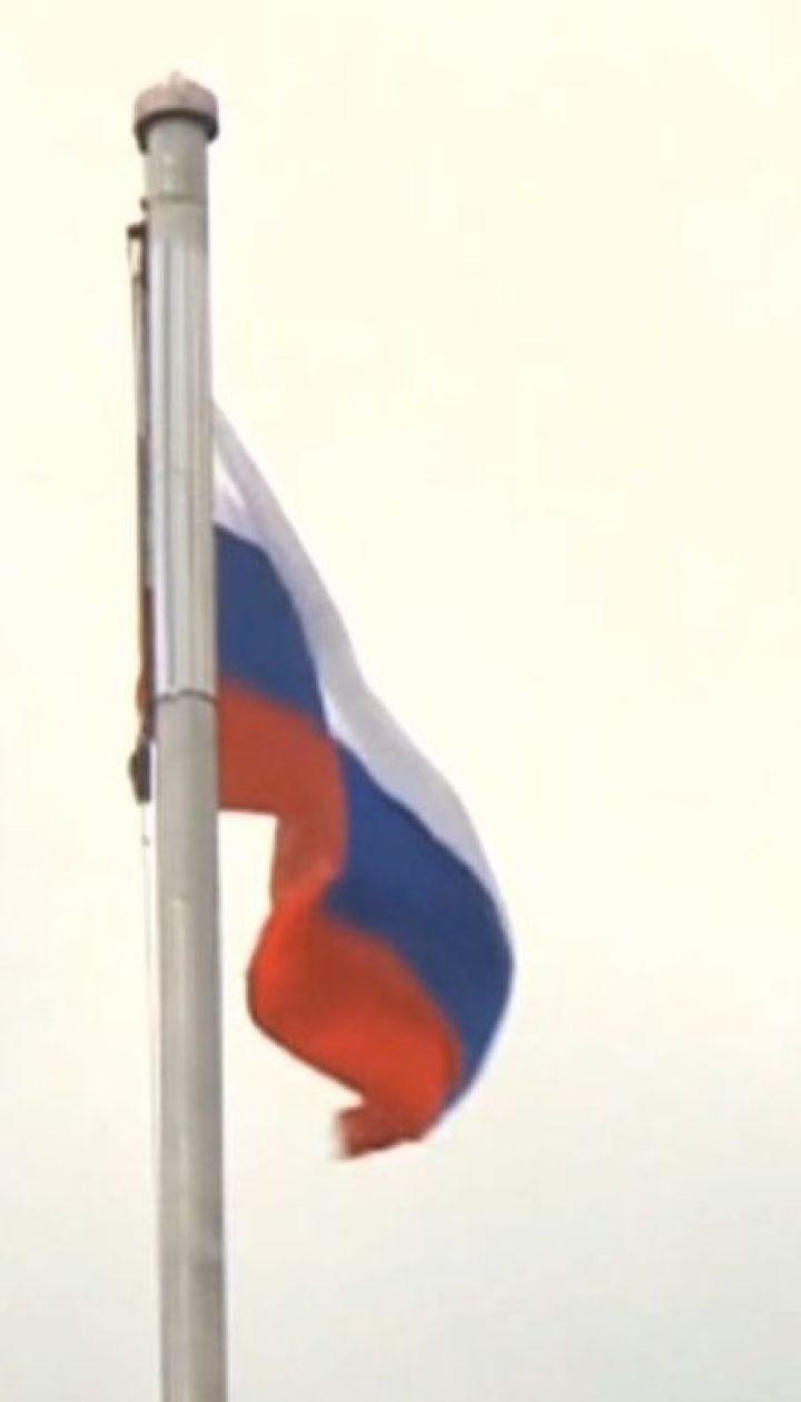 3 особи та 9 компаній: США запровадили нові санкції проти Росії