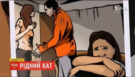 """В спецпроекте """"Родной мучитель"""" покажут рецепт борьбы с насилием всеукраинского масштаба"""