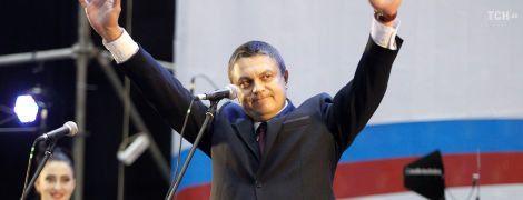 """Пасічник """"офіційно"""" очолив терористичну """"ЛНР"""""""