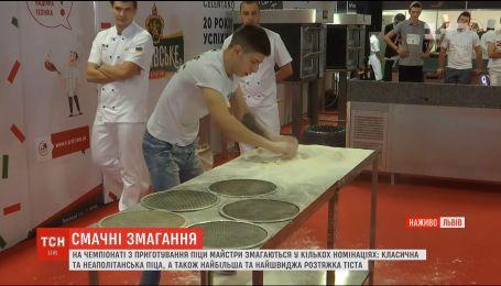 Во Львове проходит чемпионат Украины по приготовлению пиццы