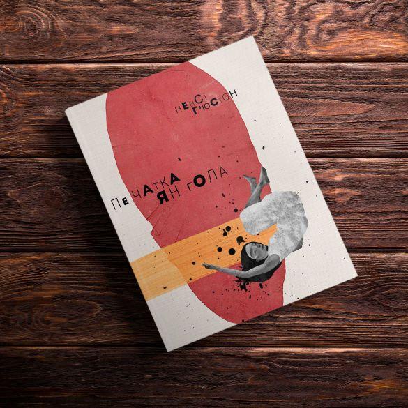 книжки про війну і кохання, для блогів_6