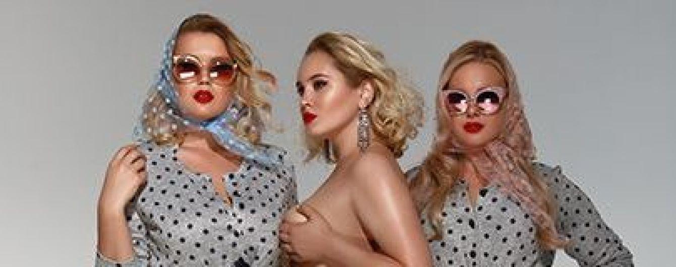 Сукні з акцентом на талії і принт горошок: що носити взимку дівчатам plus-size