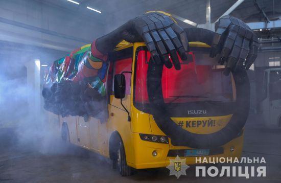 """Креатив від поліції: на українських дорогах з'явиться """"некерований автобус-привид"""""""