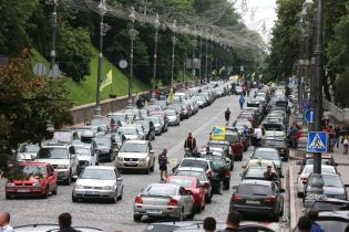Рада в первом чтении одобрила законопроект об уменьшении налога на авто из Европы