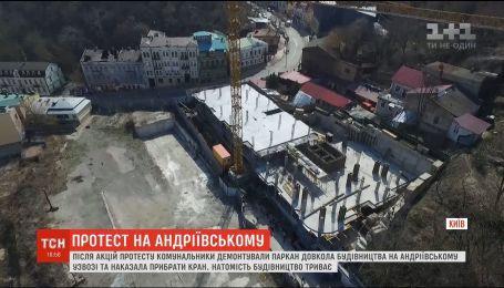 На Андреевском спуске демонтировали забор вокруг строительства гостиницы напротив музея Булгакова