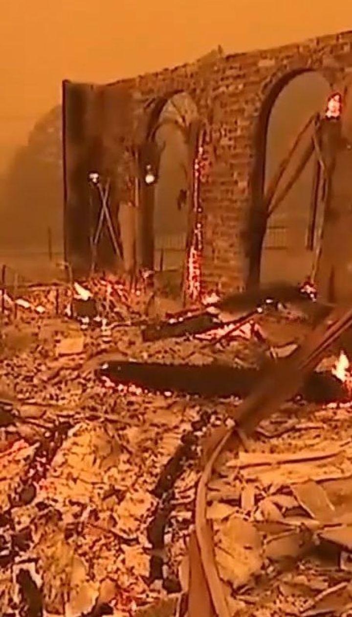 Лісові пожежі у Каліфорнії: вогонь знищив кілька тисяч будівель