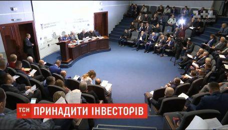 Промышленники и экономисты направят в Кабмин и Раду план по спасению украинской экономики