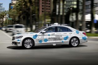 Mercedes развернет испытания беспилотника под боком в Apple