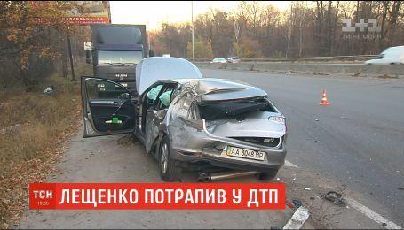 Нардеп Сергій Лещенко потрапив у ДТП