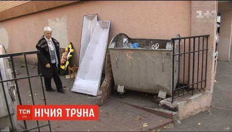 В центре столицы жители увидели пустой гроб на мусорнике