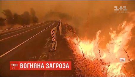 У Каліфорнії через лісову пожежу люди залишають свої домівки