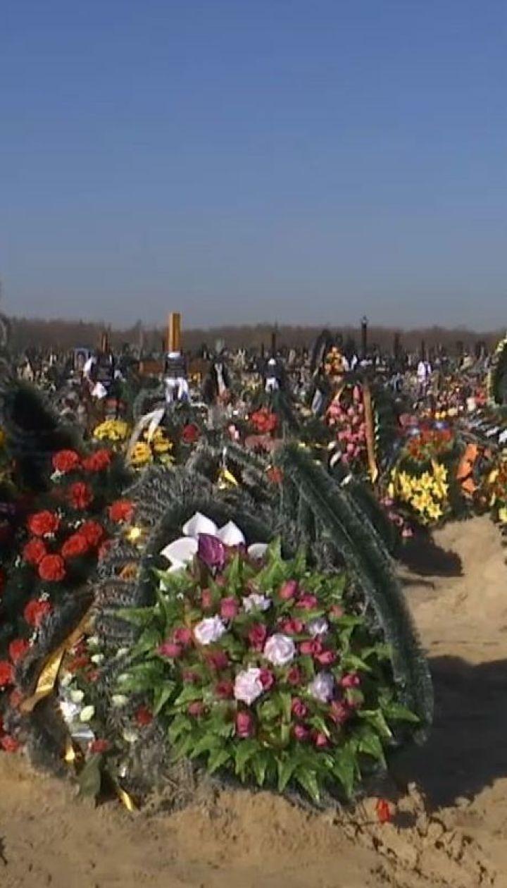 """""""Пологівського маніяка"""" поховали у звичайному секторі серед інших могил"""