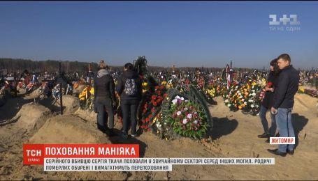 """""""Пологовского маньяка"""" похоронили в обычном секторе среди других могил"""