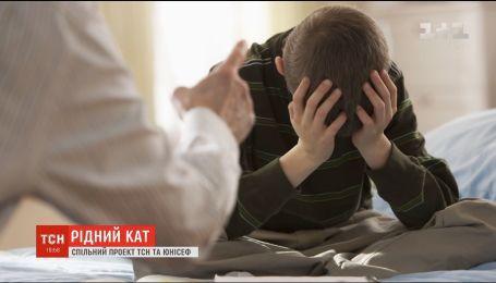 Рідний кат: Украинским родителям предлагают инструкции против агрессии