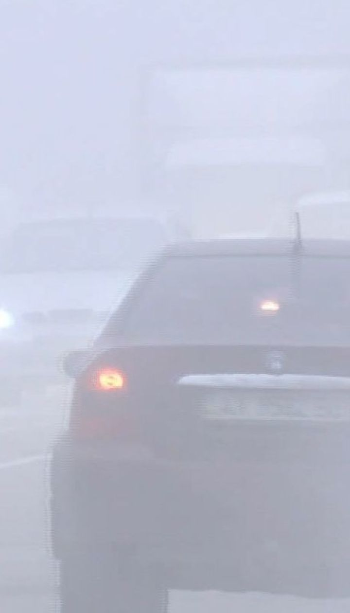 Сумщина третьи сутки в плену тумана