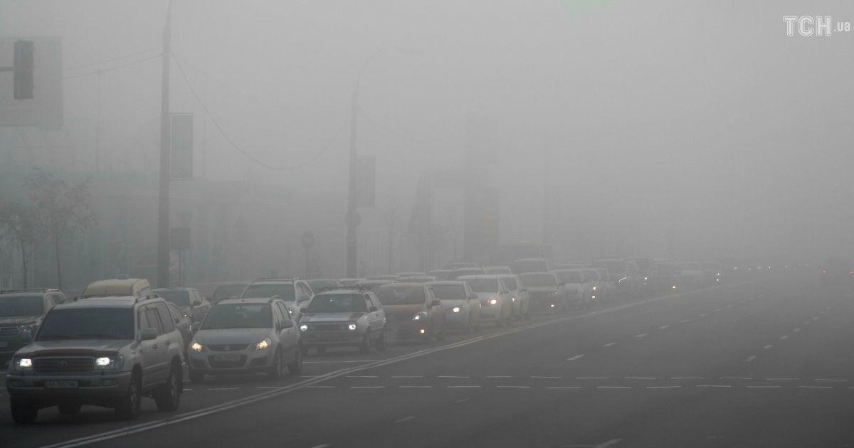 """Слобожанщина """"исчезла"""" в плену густого тумана"""