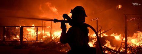 Власти Калифорнии ищет 100 пропавших без вести из-за пожара в Калифорнии