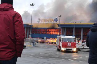 Масштабный пожар в гипермаркете Петербурга: названы предварительная причина и количество пострадавших
