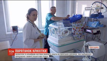 У Рівному рятують недоношене немовля, до якого жодного разу не навідалася рідна матір