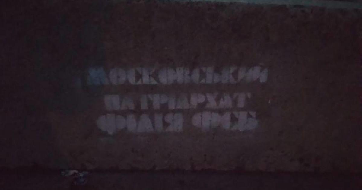 @ Facebook/Львовская городская организация добровольческого движения ОУН