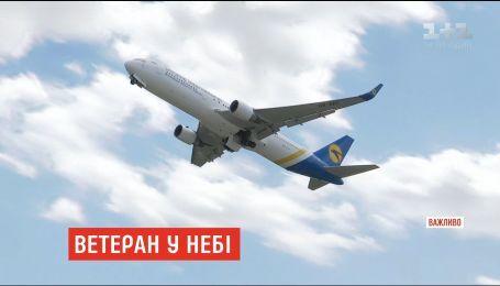 МАУ завершила експлуатацію літаків Boeing 737-300