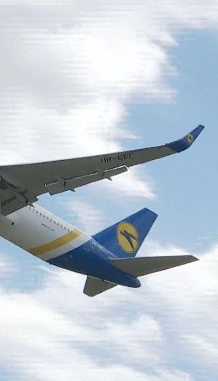 МАУ завершила эксплуатацию самолетов Boeing 737-300
