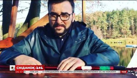 Руслан Сеничкин опубликовал видеообращение в своем Инстраграме