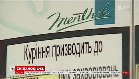 Акцизный налог на табачные изделия вырастет на 9 % - экономические новости
