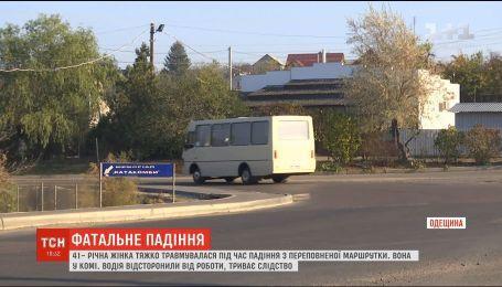 В Одесской области пассажирка во время движения выпала из дверей междугородной маршрутки