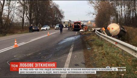 Три человека погибли в аварии на трассе Киев-Чоп