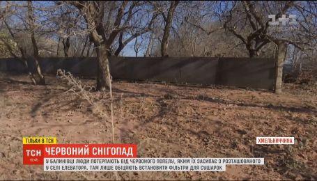 В селе в Хмельницкой области люди жалуются на красный пепел, который летит с элеватора
