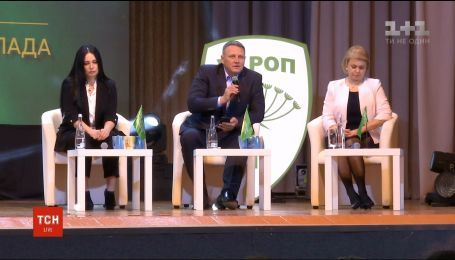 """В Краматорске состоялись президентские праймериз партии """"Укроп"""""""